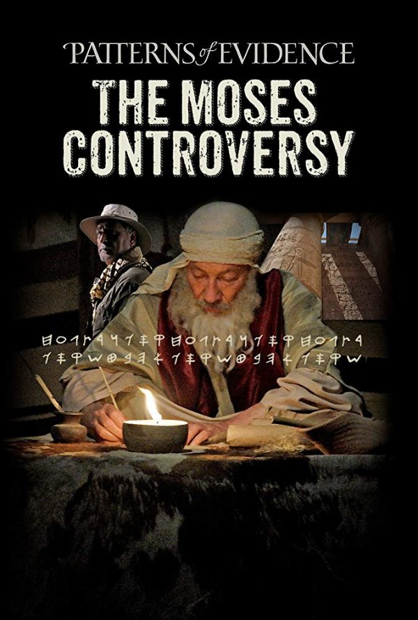 P0E Moses Controversy front cover