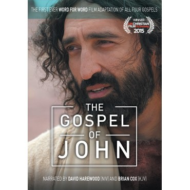 Gospel of John Front Cover