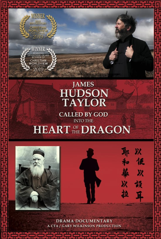 Into the Heart of the Dragon - Front Cover
