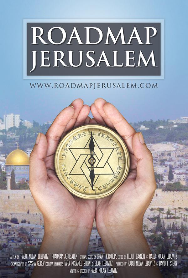 Roadmap Jerusalem front cover